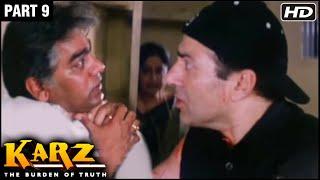 Karz Hindi Movie | Part 9 | Sunny Deol, Sunil Shetty, Shilpa Shetty, Ashutosh Rana | Action Movies