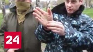 В Луганске задержан организатор подрыва машины ОБСЕ
