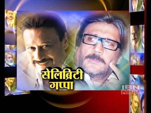 IBN Lokmat Diwali Special Talk Time With Jackie Shroff