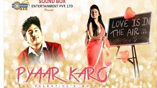 Pyaar Karo Full Song By Desi Frequency Featuring RVG | Sound Box