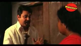 Sadanandante Samayam Malayalam Movie Comedy Scene