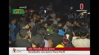 RU student hacked 19-10-2019 Courtesy Independent TV