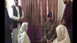 COAS visited family of