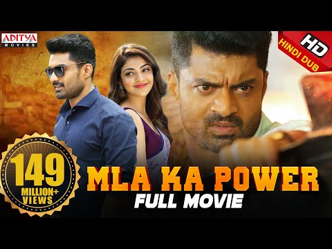 MLA Ka Power (MLA) 2018 New Released Full...