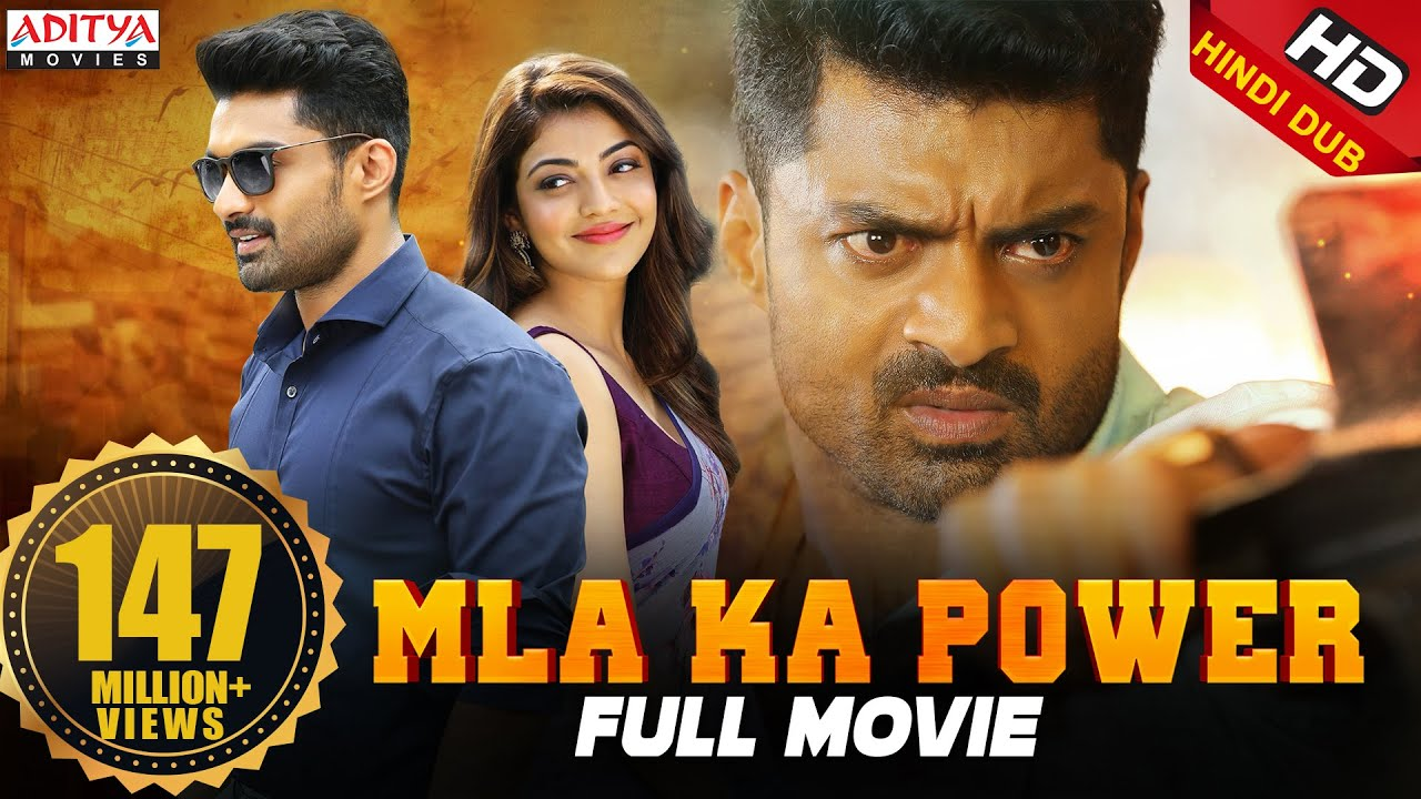 MLA Ka Power (MLA) 2018 New Released Full Hindi Dubbed Movie | Nandamuri Kalyanram, Kajal Aggarwal