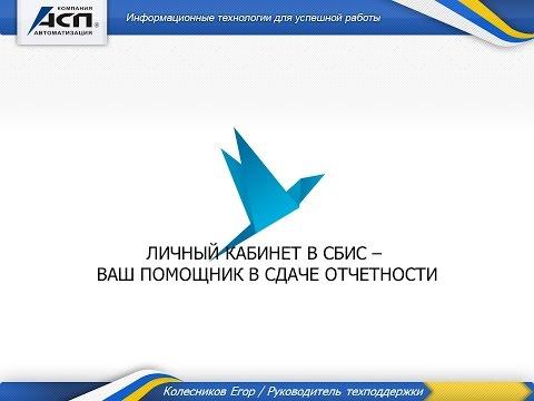 «Восточный» Банк - Личный кабинет