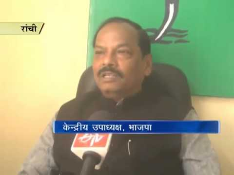 Santhal Pargana can develop only if it gets free of JMM: BJP