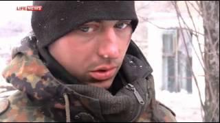 Дебальцево - пленные ВСУ 16.02.2015