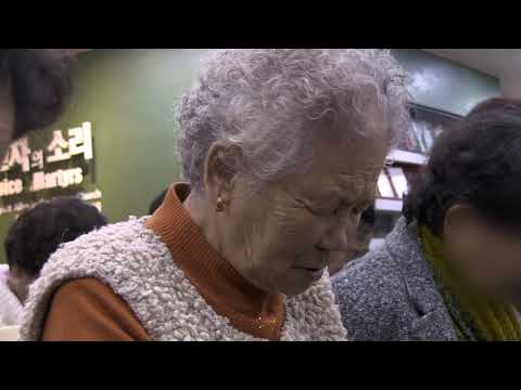 Mrs. Lee's Amazing Life and Ministry - North Korea