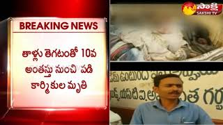5 Dead as Scaffolding of State-Owned Under-Construction Building Near Hyderabad Collapses||Sakshi TV