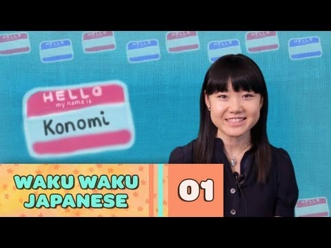 Waku Waku Japanese - Language Lesson 1: Meeting People