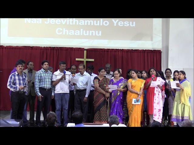 ACFI Telugu Bible study - Parama Jeevamu Song