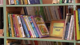 Иван Карнилин подарил детям художественную литературу в Международный день дарения книг