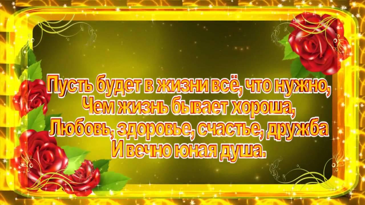 Dnem Pozdravleniya S Rozhdeniya