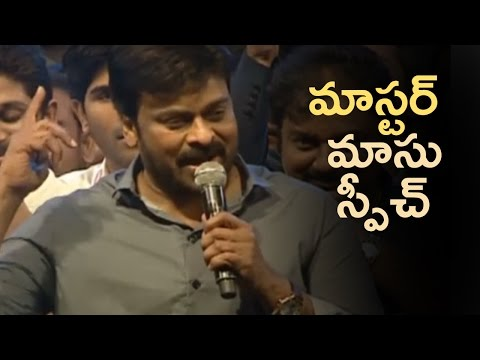 Thumbnail: Mega Star Chiranjeevi Excellent & Emotional Speech @ Khaidi No 150 Pre Release Function | TFPC