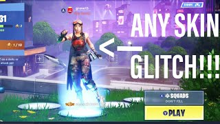 Get ANY RARE SKIN or STW CHARACTER in a BATTLE ROYALE LOBBY in Fortnite!! Skin Glitch Season 9