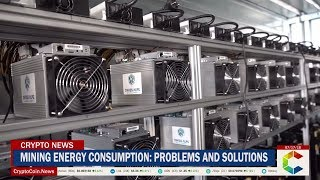 Mining Energy Consumption: Problems and Possible Solutions