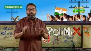 Polimix Political Satire By P T Nazer Variety Strike Of Congressits Humour (Epi221 部1)