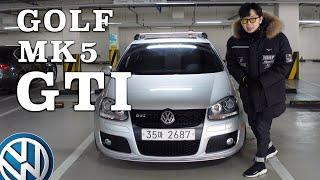 골프 GTI MK5 - 서민의 포르쉐? 5세대 GTI를…