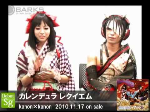 ウミガメスープ 歌詞 kanon×kano...