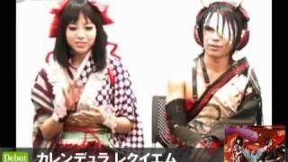 kanon×kanon - ウミガメスープ