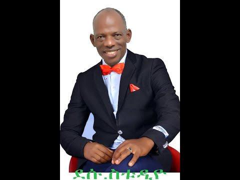 Paulos Kabato Wolayitegna Gospel slow song Full Liyu Album 2019 W3F1