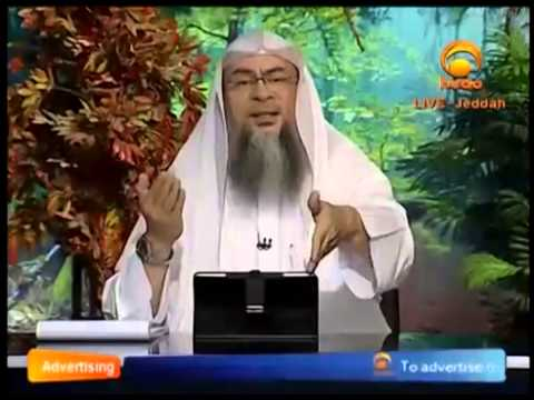 Is it permissible to carry Quran behind Imam in Salah(Prayer) By Assim Al Hakeem