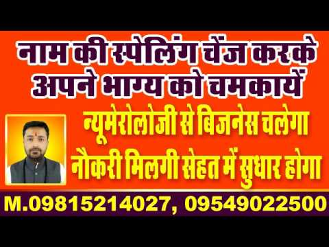 what is luck in hindi