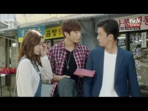 marriage not dating ost ep 11