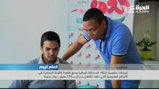 إجراءات حكومية في المغرب لإنقاذ الصحافة الورقية ومنع ظاهرة القراءة المجانية في الأماكن العمومية