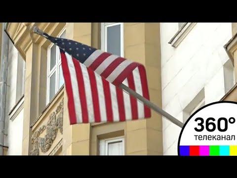 В Москве у посольства США выстроилась очередь за визами