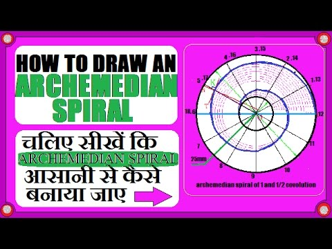 how to draw/construct an Archimedean Spiral [HINDI]