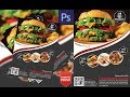 Create Restaurant/Food Promotion Flyer Template In Photoshop.