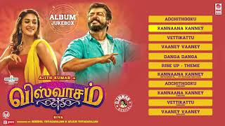 Viswasam Full Audio Songs Jukebox   Ajith Kumar, Nayanthara   D Imman   Siva