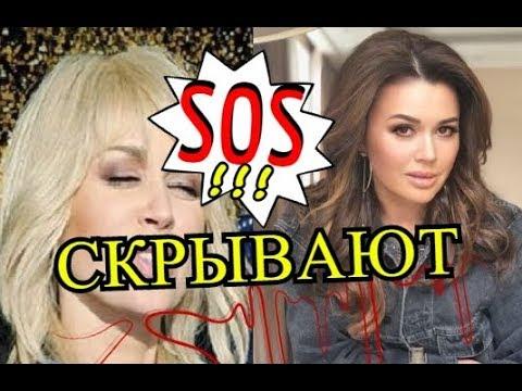 В Сеть попало фото Заворотнюк с высунутым языком!