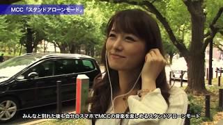 """新型CYBER NAVI """"AVIC-CE901SE-M""""登場!! ~自由自在なドライブエンター..."""