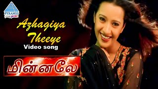 Minnale Tamil Movie Songs | Azhagiya Theeye Video Song | Madhavan | Reema Sen | Harris Jayaraj