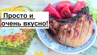 Шашлык / Самый вкусный рецепт шашлыка / Мясо на решетке