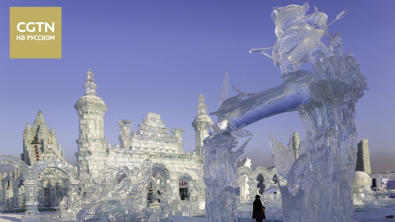 Харбин - важнейший город северо-востока Китая [Age0+]
