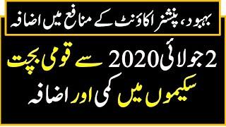 Profit Rates National Savings Schemes 02 July 2020