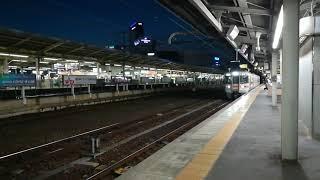 JR東海313系 区間快速亀山行