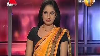 News 1st: Prime Time Sinhala News - 10 PM | (22-08-2018) Thumbnail