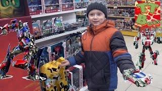 ✔ Трансформеры. Покупка новых игрушек от Игорька. Видео для детей / New Transformers ✔(Ребята! Сегодня на экранах Трансформеры! Сегодня вы увидите, как Игорек отправится в магазин игрушек..., 2015-12-17T10:04:01.000Z)