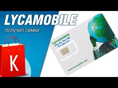 1часть. Бесплатная симка от нового оператора мобильной связи Украины Лайкамобайл