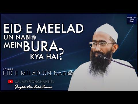 Eid e Milad un Nabi mein boora kya hai   Abu Zaid Zameer