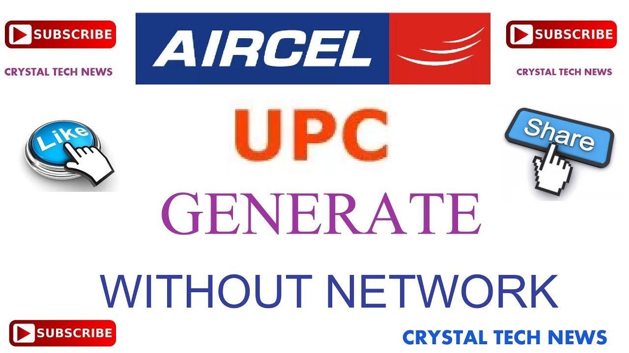 aircel upc code generate
