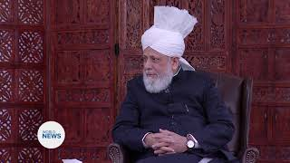 This Week with Huzoor - 22nd February 2019