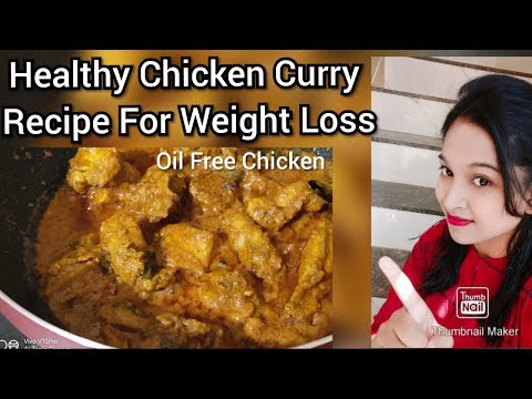 OIL FREE HEALTHY CHICKEN CURRY FOR WEIGHT LOSS | DIET CHICKEN -ज़ीरो आयल चिकन रेसिपी