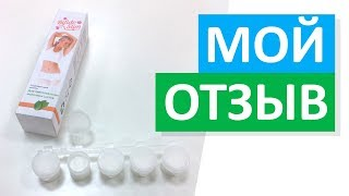 постер к видео Отзыв на препарат для похудения с бифидобактериями Bifido Slim (Бифидо Слим)