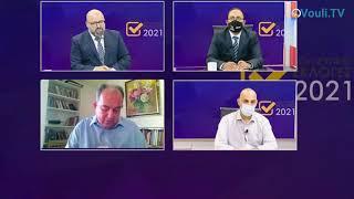 Κόντρα Ποιητή - Παρασκευά στο Βουλή TV
